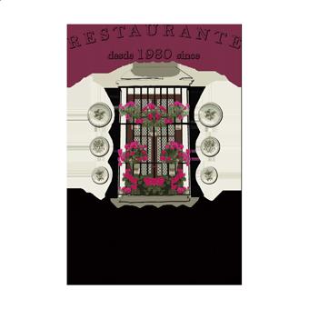 Restaurante Marbella Patio